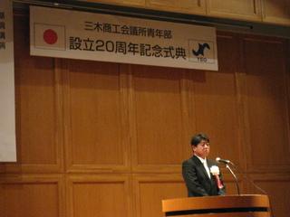 20101121_018.JPG