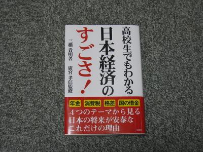 20100705_002.JPG