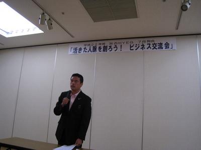 20100715_002 (1).JPG