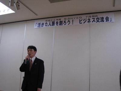 20100715_003 (1).JPG