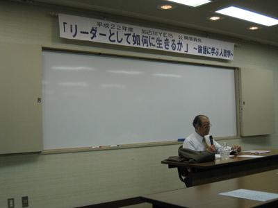 20100720_016.JPG
