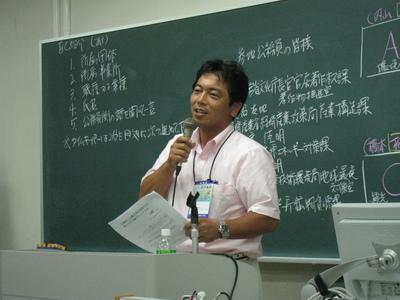 20100911_013.JPG